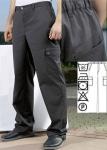 Radne hlače - Cargo džep
